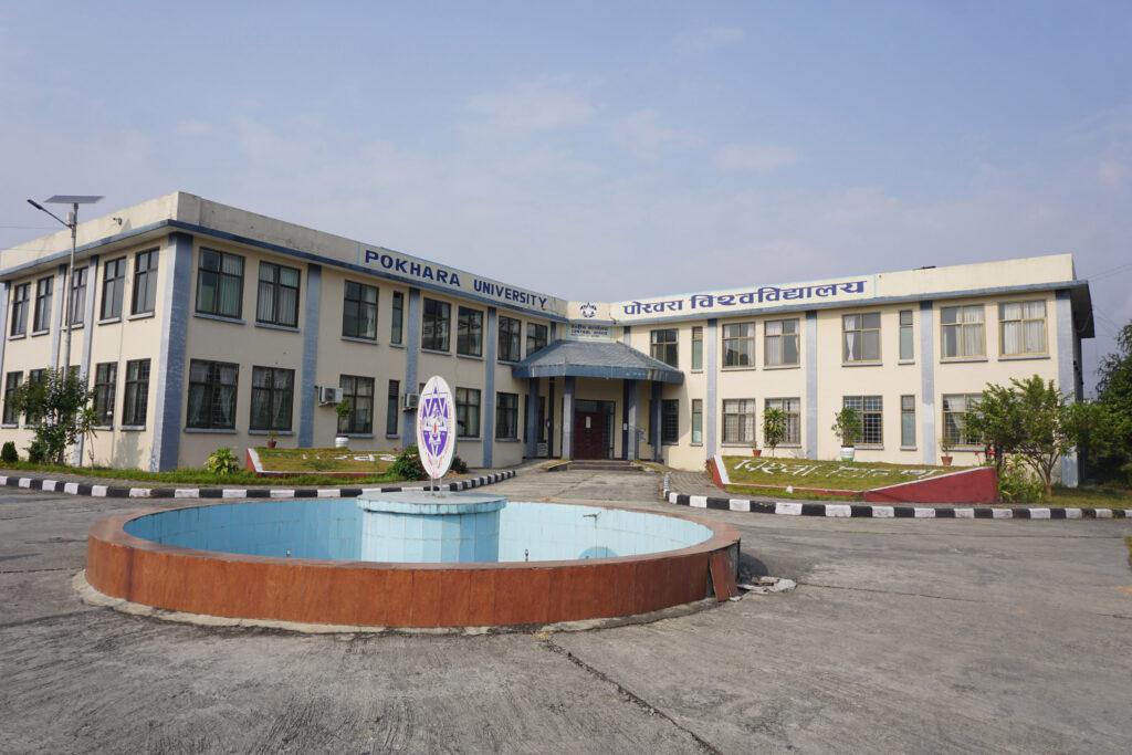 Pokhara University